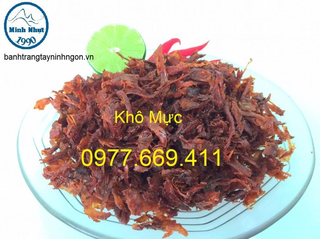 KHO-MUC