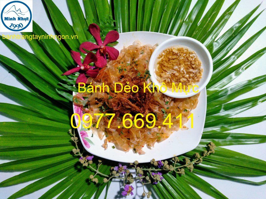 BANH-TRANG-DEO-KHO-MUC